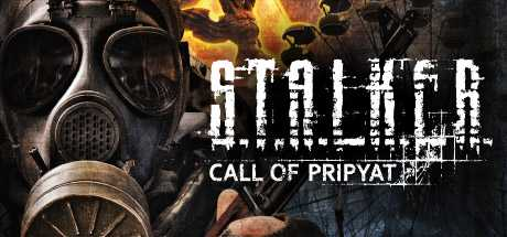 Купить S.T.A.L.K.E.R.. Call of Pripyat