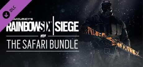 Купить со скидкой Tom Clancy's Rainbow Six Siege. The Safari Bundle