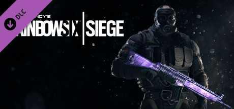 Купить со скидкой Tom Clancy's Rainbow Six Siege. Amethyst Weapon Skin
