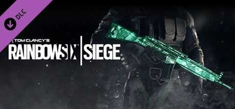 Купить ключ дешево Tom Clancy's Rainbow Six Siege. Emerald Weapon Skin
