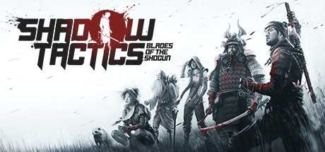 Поиск по запросу Shadow Tactics. Blades of the Shogun