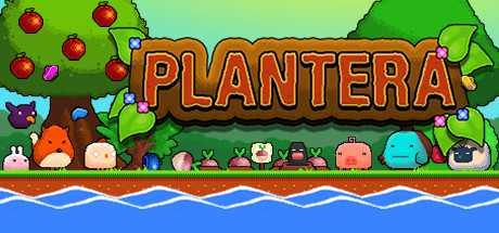 Купить Plantera со скидкой 51%