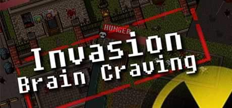 Купить Invasion. Brain Craving