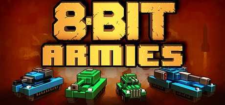 Купить 8-Bit Armies со скидкой 29%