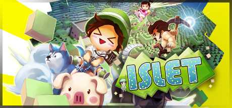 Купить Islet Online