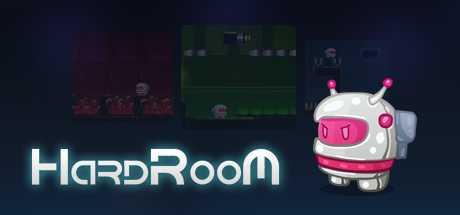 Купить Hard Room со скидкой 51%