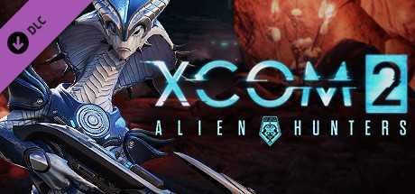 Купить XCOM 2. Alien Hunters со скидкой 40%