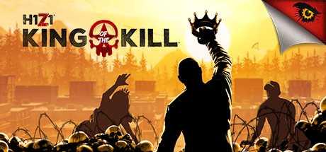 Купить H1Z1. King of the Kill со скидкой 50%