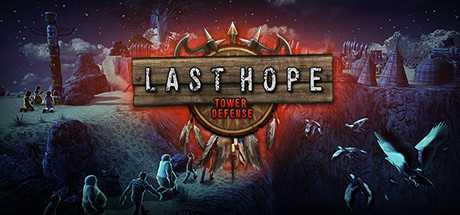 Купить Last Hope. Tower Defense со скидкой 68%