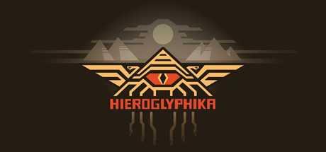 Купить Hieroglyphika
