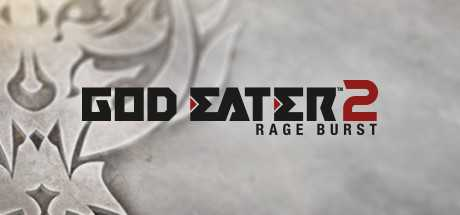 GOD EATER 2 Rage Burst дешевле чем в Steam