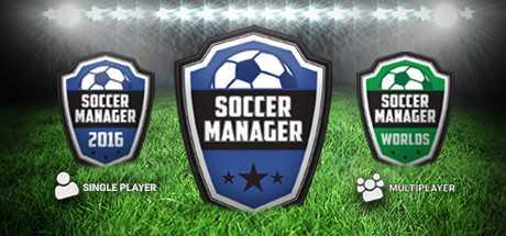 Купить Soccer Manager