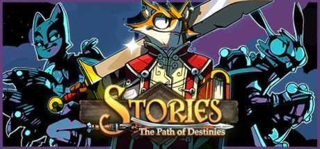 Купить Stories. The Path of Destinies со скидкой 50%