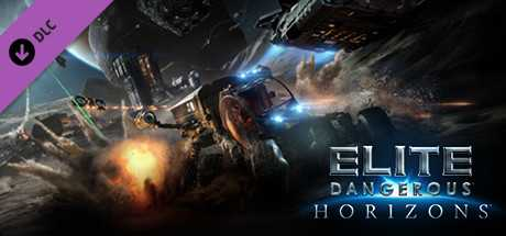 Купить Elite Dangerous. Horizons Season Pass со скидкой 30%