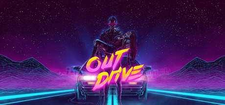 Купить OutDrive со скидкой 51%