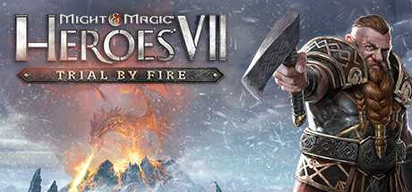 Скидка на Might and Magic. Heroes VII. Trial by Fire1 сентября