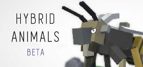 Купить Hybrid Animals