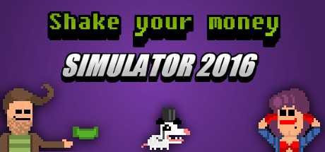Купить Shake Your Money Simulator 2016