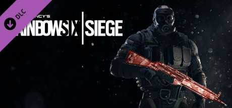 Купить ключ дешево Tom Clancy's Rainbow Six Siege. Ruby Weapon Skin