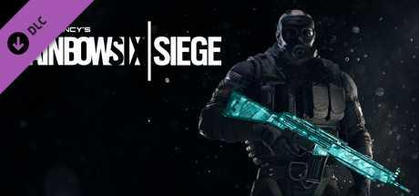 Купить со скидкой Tom Clancy's Rainbow Six Siege. Cyan Weapon Skin