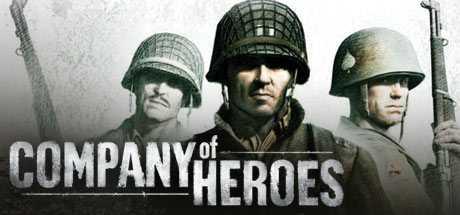 Купить Company of Heroes