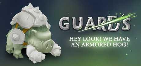 Купить Guards со скидкой 41%