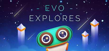 Купить Evo Explores со скидкой 59%