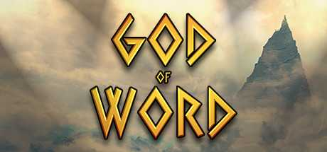 Купить God of Word
