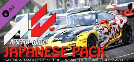 Купить Assetto corsa. Japanese Pack