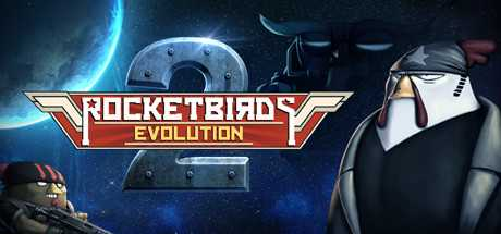 Купить Rocketbirds 2 Evolution