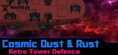 Купить Cosmic Dust & Rust со скидкой 52%