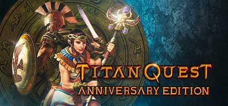 Купить Titan Quest Anniversary Edition со скидкой 69%