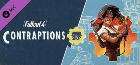 Купить Fallout 4. Contraptions Workshop со скидкой 40%