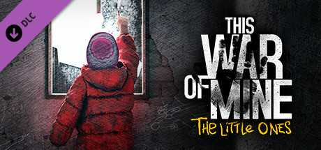 Купить This War of Mine. The Little Ones DLC со скидкой 24%