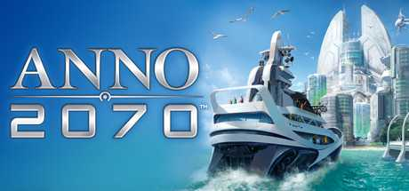 Купить Anno 2070 со скидкой 76%