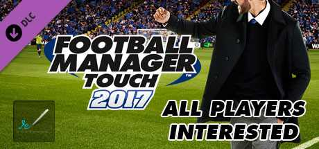 Football Manager Touch 2017. All Players Interested дешевле чем в Steam