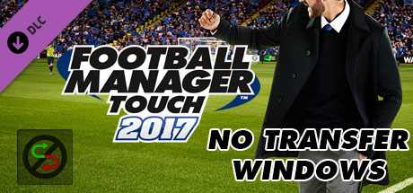 Football Manager Touch 2017. No Transfer Windows дешевле чем в Steam