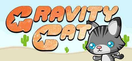 Купить Gravity Cat со скидкой 58%