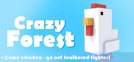 Купить Crazy Forest со скидкой 71%
