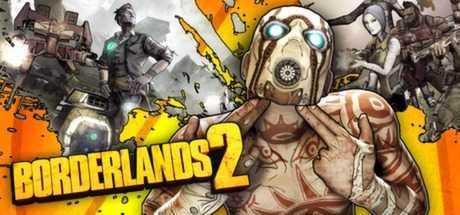 Купить Borderlands 2 со скидкой 73%