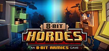 Купить 8-Bit Hordes со скидкой 20%