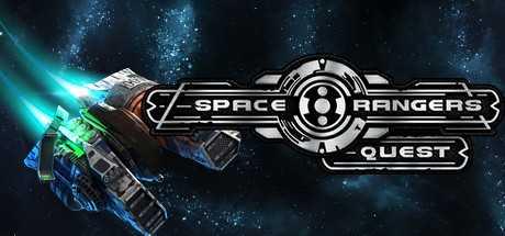 Space Rangers. Quest дешевле чем в Steam