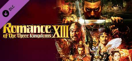 Купить ROMANCE OF THE THREE KINGDOMS XIII Powerup Kit / 三國志13 パワーアップキット