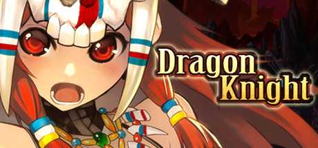 Купить Dragon Knight