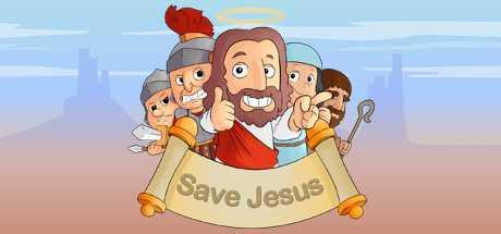 Купить Save Jesus со скидкой 77%