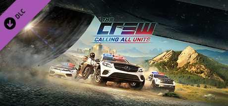 Поиск по запросу The Crew Calling All Units