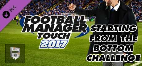 Football Manager Touch 2017 Starting from the Bottom Challenge дешевле чем в Steam