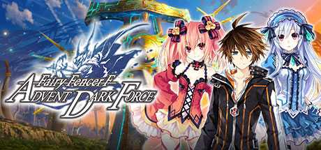 Купить Fairy Fencer F Advent Dark Force | フェアリーフェンサー エフ ADVENT DARK FORCE | 妖精劍士 F ADVENT DARK FORCE