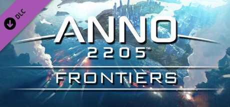 Купить со скидкой Anno 2205. Frontiers