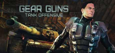 Купить GEARGUNS. Tank offensive со скидкой 90%